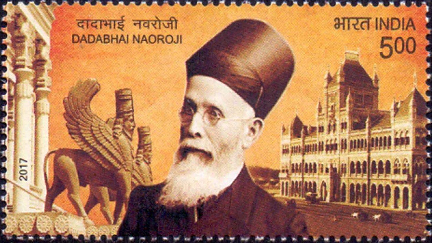 Dadabhai_Naoroji_2017_stamp_of_India